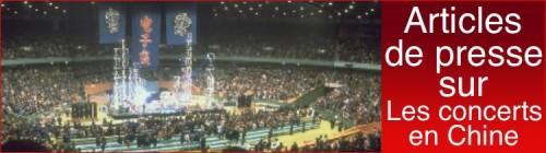 les concerts en chine,1981,1982,chine,pékin,shanghai