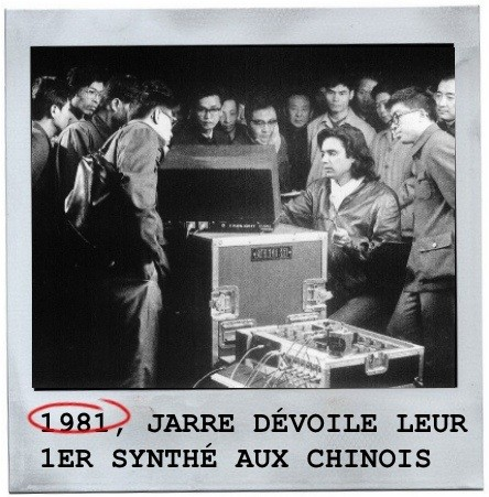 Jean michel jarre, fairlight, 1981, chine
