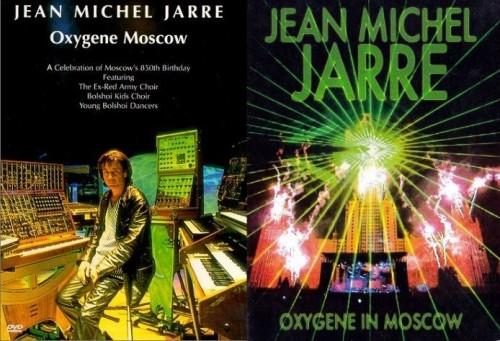 Pochettes américaines et européennes du DVD Oxygene in Moscow